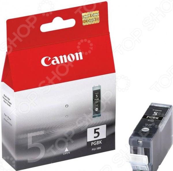 Картридж струйный Canon PGI-5BK картридж canon pgi 5bk black для ip5200