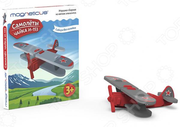 Игрушка сборная мягкая Magneticus «Самолеты: Чайка И-153»