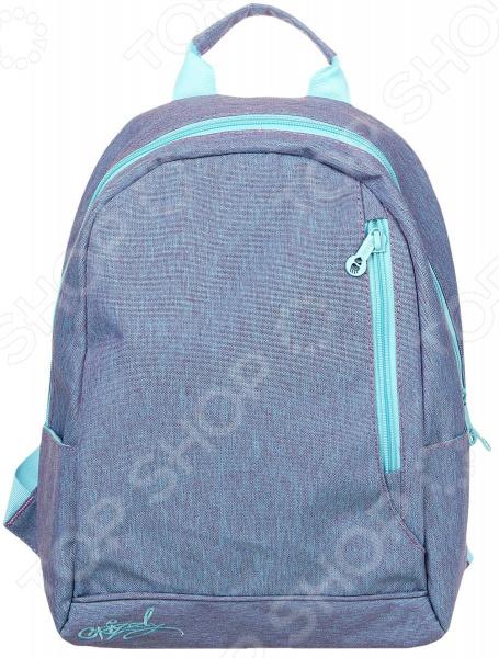Рюкзак молодежный Grizzly RD-832-4