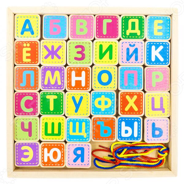 Игрушка развивающая для малыша Alatoys «Шнуровка: Азбука»