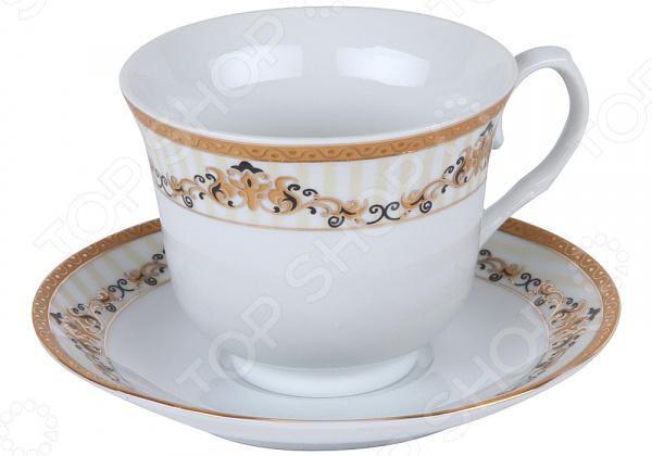 Zakazat.ru: Чайная пара Rosenberg RPO-255112