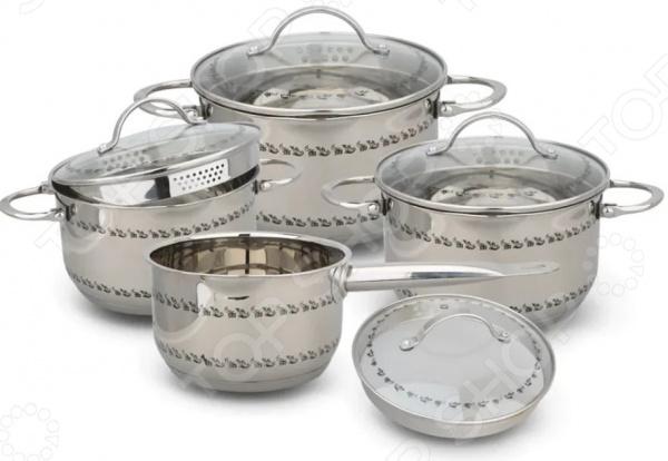 Набор посуды Kelli KL-4263
