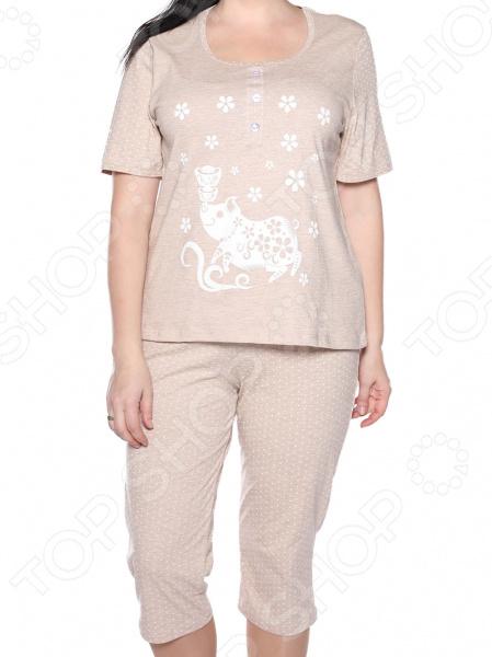 Пижама Алтекс «Пока все дома». Цвет: бежевый