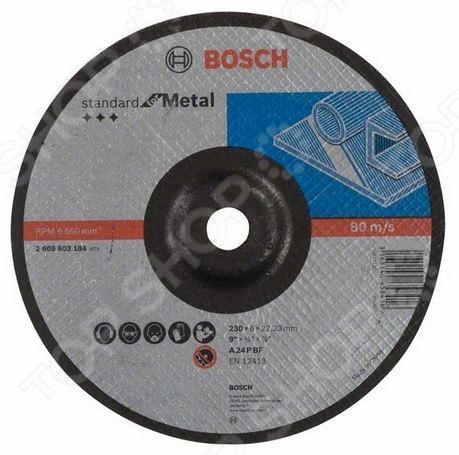 Диск шлифовальный обдирочный по металлу Bosch Standard 2608603184 диск шлифовальный с липучкой р60 d 125 мм 5 шт перфорированный bosch профи