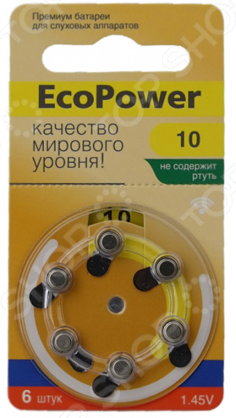 Батарейка для слуховых аппаратов ECOPOWER Type 10 10 pcs d sub vga db 15 pin male solder type connector socket 2 rows db15f male