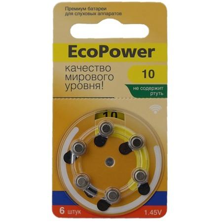 Батарейка для слуховых аппаратов ECOPOWER Type 10