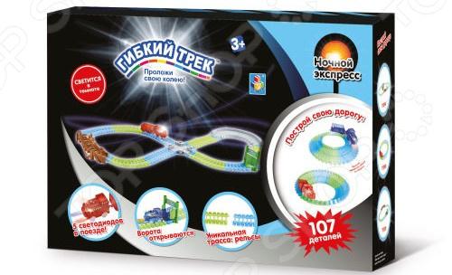 Конструктор игровой 1 Toy «Гибкий трек. Ночной Эспресс». Количество деталей : 107 шт набор игровой для мальчика poli средний трек с умной машинкой