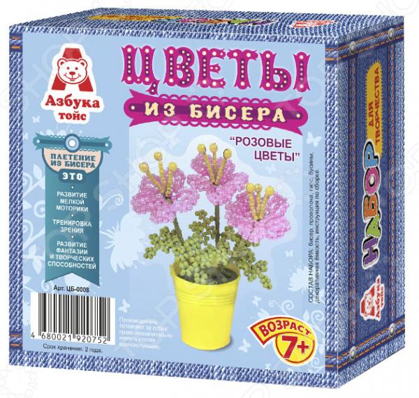 Набор для плетения из бисера Азбука тойс «Розовые цветы»