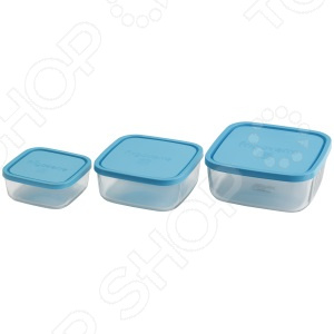 Набор контейнеров для продуктов Bormioli Rocco Frigoverre B388550-1