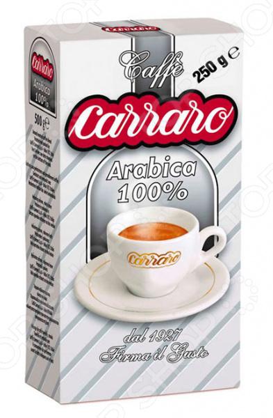 Восхитительный кофе молотый Carraro Arabica обладает насыщенным тонким ароматом, который оценит даже самый искушенный кофеман. Продукт появился в результате постоянных исследований и проверок различных сортов зерен. В итоге была выведена формула идеального соотношения вкусовых качеств кофе. Перемолотая смесь обладает сладковатым вкусом для гурманов всего мира. Качественная 100 арабика является самым популярным сортом кофе и визитной карточкой фабрики производителя. Смесь зерен средней обжарки тщательно обрабатывается перед помолом. Перемолотый кофе почти моментально расфасовывается по вакуумным пакетам, чтобы не утратить свой природный восхитительный аромат. Данный продукт подходит для заваривания в турке и кофеварке. Приобретя арабику от Carraro, вы сможете насладиться чашечкой вкуснейшего натурально кофе.