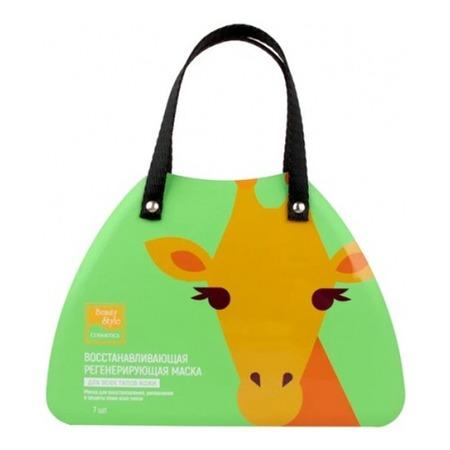 Купить Маска восстанавливающая для лица с любым типом кожи Beauty Style Lovely Care «Жираф»