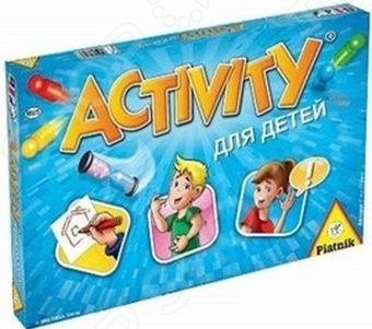 Настольная игра Piatnik Activity для Детей настольные игры piatnik activity для детей издание 2015г