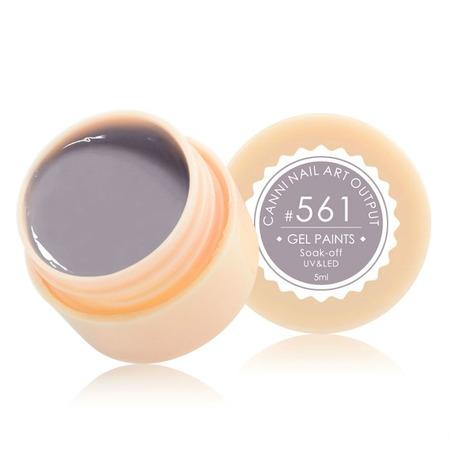 Купить Гель-краска для ногтей CANNI Nail Art Output №561
