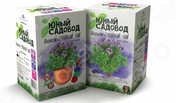 Набор для выращивания Юный Садовод «Вырасти травяной чай» наборы для выращивания растений вырасти дерево набор для выращивания ель канадская голубая