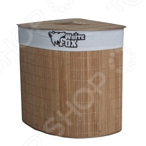 Корзина для белья угловая White Fox BAMBOO Standart корзина для белья white fox bamboo comfort