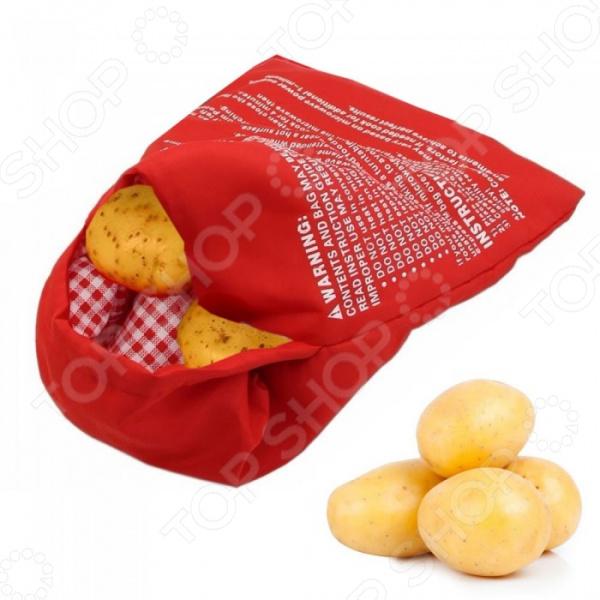 Мешочек для запекания «Картофель экспресс»