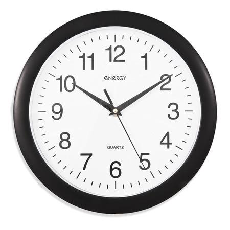 Купить Часы настенные «Стиль»