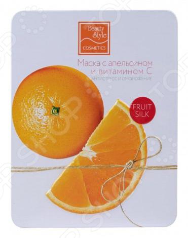 Маска тонизирующая для лица Beauty Style Fruit Silk «Антистресс и омоложение» с апельсином и витамином С