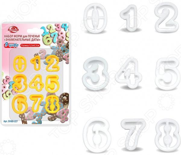 Набор форм для печенья Мультидом «Знаменательные даты» DH80-227. В ассортименте
