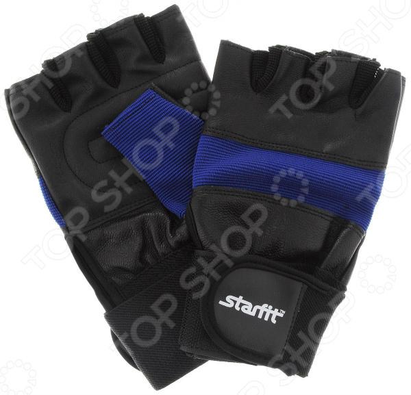 Перчатки для фитнеса Star Fit SU-109 Star Fit - артикул: 1563948