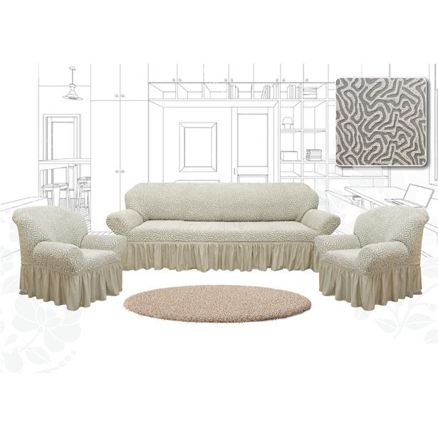 фото Натяжной чехол на трехместный диван и чехлы на 2 кресла Karbeltex «Престиж. Зигзаг» Euro. Цвет: ванильный