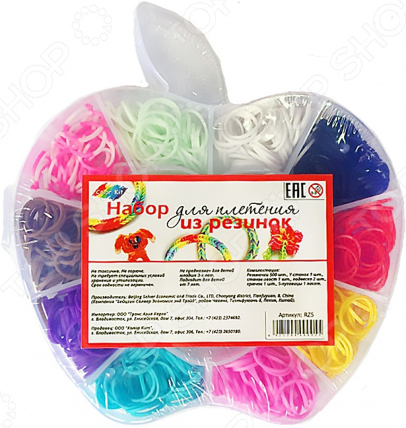 Набор для плетения из резинок Color Kit «Яблоко»