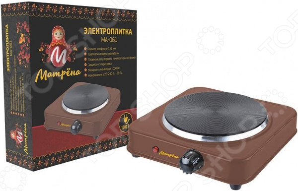 Плита настольная Матрена МА-061