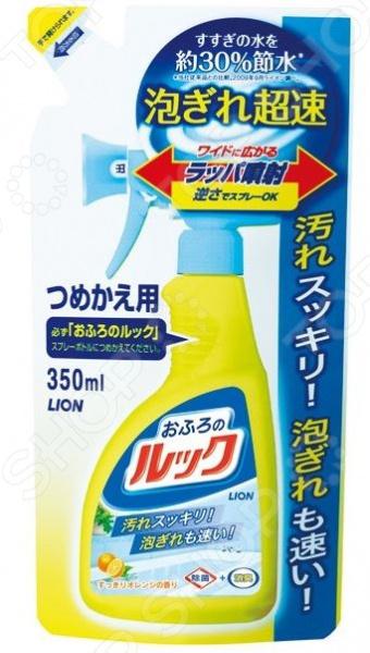 Чистящее средство для ванной Lion 15369 цены