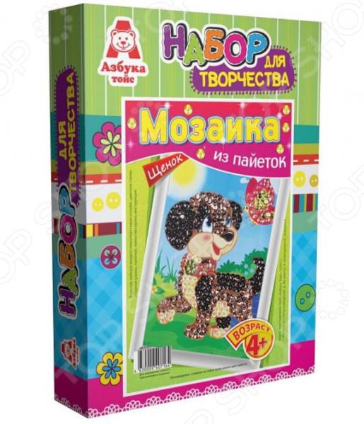 купить Мозаика из пайеток Азбука тойс «Собачка» по цене 339 рублей