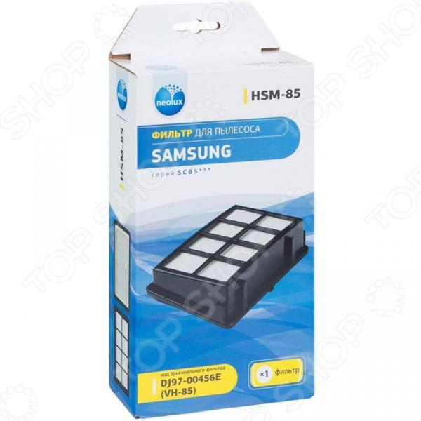 Фильтр для пылесоса Neolux HSM-85 аксессуары для пылесоса sanyo