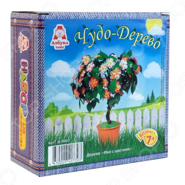Набор для детского творчества Азбука тойс «Чудо-дерево: Ива  цветами»