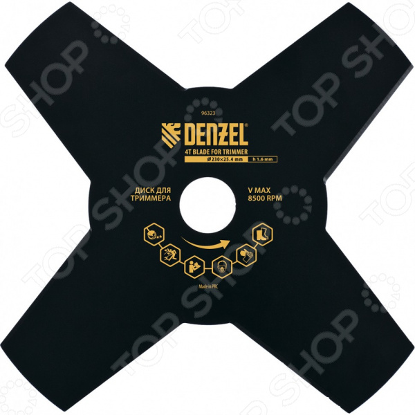 Диск для триммера Denzel 96323