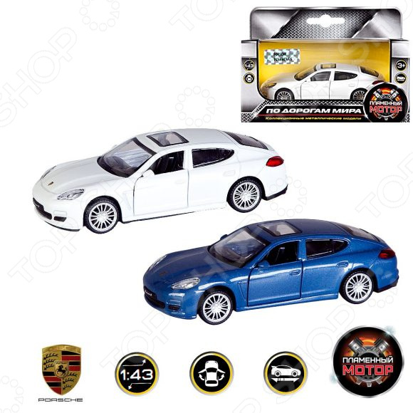 Модель автомобиля 1:43 Porsche Panamera S.В ассортименте