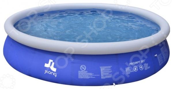 Бассейн надувной Jilong Prompt Set Pools JL010208NG