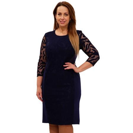 Купить Платье Blagof «Драгоценная женщина». Цвет: темно-синий