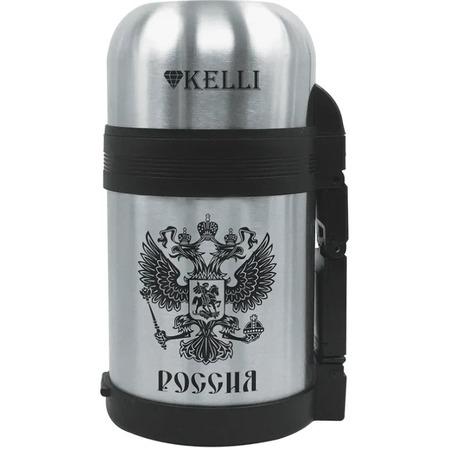 Купить Термос Kelli KL-0912