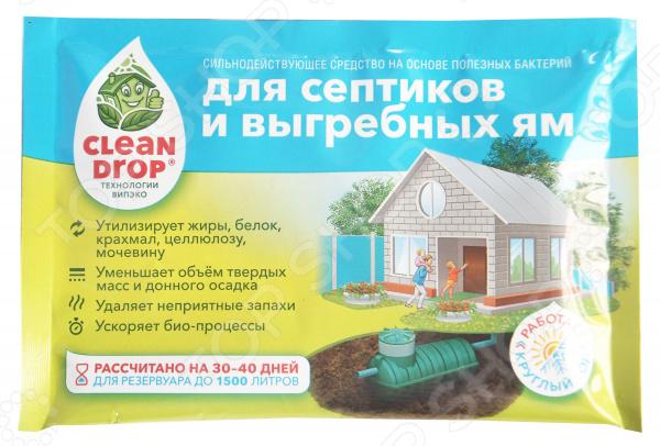 Биоактиватор для септиков и выгребных ям Clean Drop