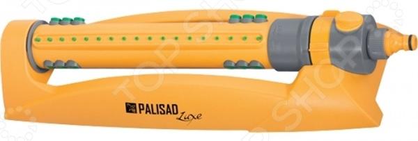 Разбрызгиватель для прямоугольных площадей PALISAD LUXE 65483