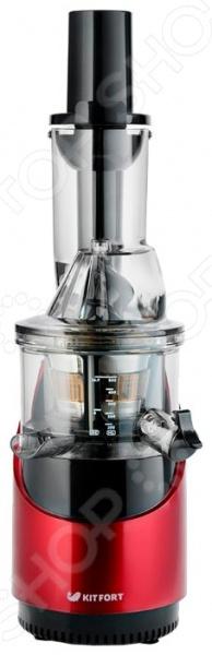 Соковыжималка шнековая КТ-1105