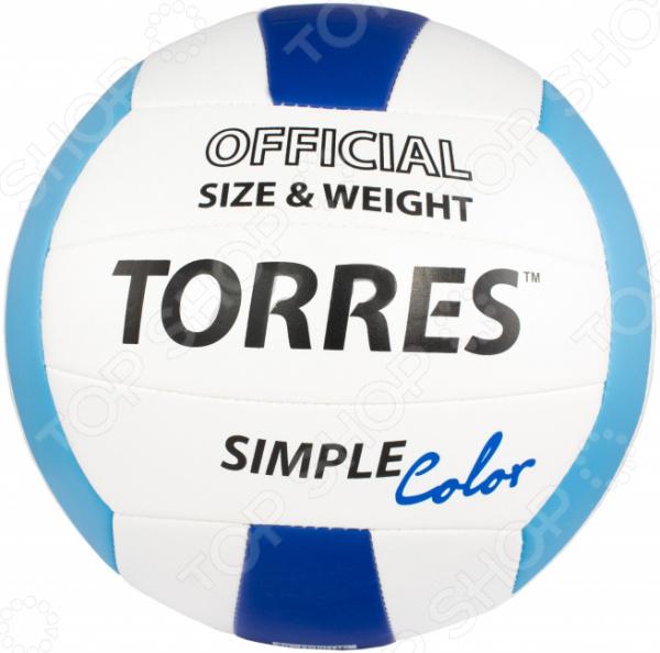 Мяч волейбольный Torres V30115 Simple Color мяч волейбольный torres set р 5