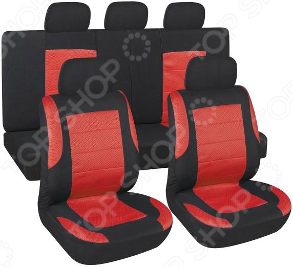 Набор чехлов для сидений SKYWAY Forsage S01301148