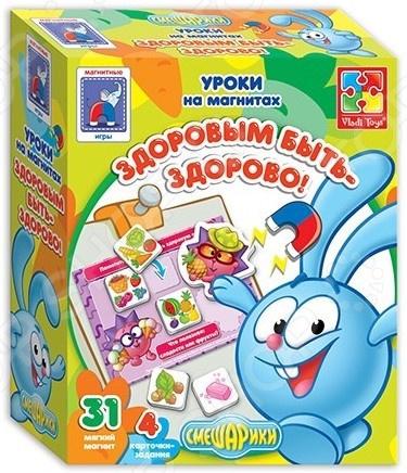 Игра настольная на магнитах Vladi Toys «Здоровым быть — здорово со Смешариками»