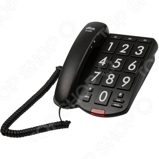 Телефон Ritmix RT-520 цена и фото
