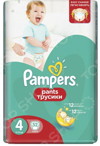 Pants 9-14 кг, размер 4, 56 шт. Трусики-подгузники Pampers Pants 9-14 кг, размер 4, 52 шт.