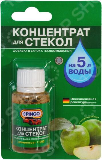 Концентрат для стекол PINGO с ароматом яблока