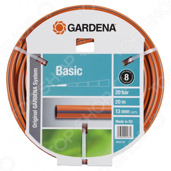 Шланг Gardena Basic