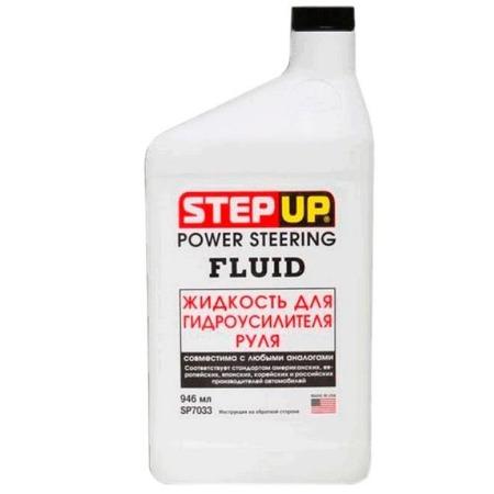 Купить Жидкость для гидроусилителя руля Step Up SP 7033