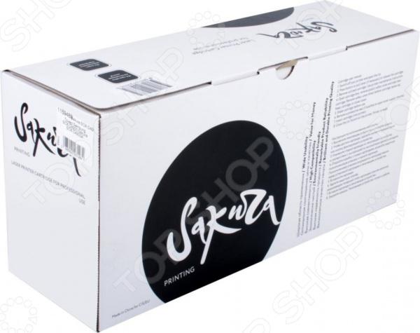Тонер Sakura 106R01277 для Xerox WorkCentre 5020/5016