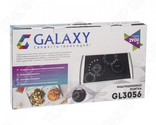 Плита настольная индукционная Galaxy GL 3056 5