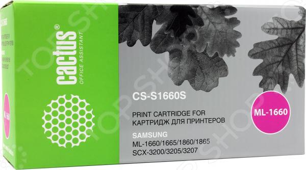 Картридж CACTUS CS-S1660S цена